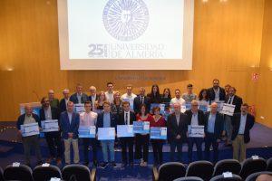 La Universidad de Almería beca el talento estudiantil que la hace excelente