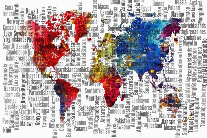 Relanzadas las becas AUIP de movilidad internacional para estancias en 200 universidades iberoamericanas