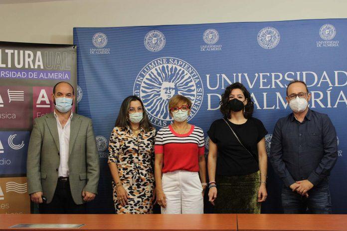 La UAL presenta el nuevo 'Pasaporte Cultural' y la programación para este cuatrimestre